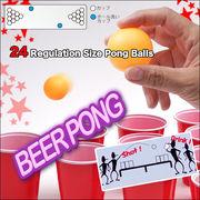 ■皆で盛り上がろう!パーティーで大人気!■ビアポン/ポンピングボール24/ベイルート■