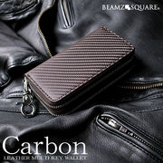 BEAMZSQUARE カーボンレザーマルチキーウォレット BS-57012BR(キーケース&コインケース)新色ブラウン
