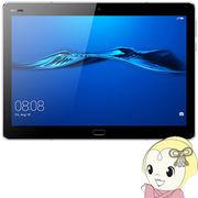 ファーウェイ 10.1型タブレットPC MediaPad M3 Lite 10 Wi-Fiモデル スペースグレー