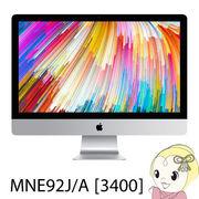 Apple 27インチデスクトップパソコン iMac Retina 5Kディスプレイモデル MNE92J/A [3400]