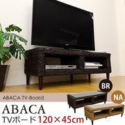 【処分特価品】ABACA TVボード BR/NA