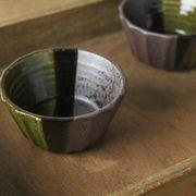 【特価品】9.5cm三色釉小鉢[B品][美濃焼]