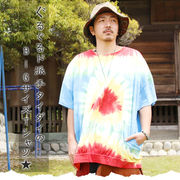 タイダイBIGゆるTシャツ【型番号1-2ne1-4a】