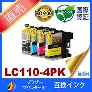 LC110 LC110-4PK LC110BK LC110C LC110M LC110Y 互換インク brother 最新バージョンICチップ付