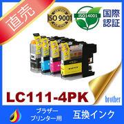 LC111 LC111-4PK LC111BK LC111C LC111M LC111Y 互換インク brother 最新バージョンICチップ付