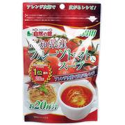 高知県産 フルーツトマトスープ お得用 160g
