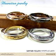 ハワイアンジュエリー 2連リング ステンレス シルバー ブラック ピンクゴールド イエローゴールド 指輪