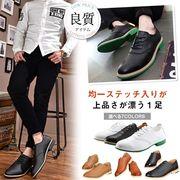メンズ デッキシューズ ローカット レースアップ 紳士靴 ビジネスシューズ ポインテッドトゥ 靴 革
