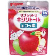 ピジョン タブレットU キシリトール+フッ素 りんごミックス味 60粒入