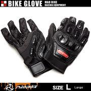 硬質プロテクターモデル バイクグローブ 手袋 黒 Lサイズ