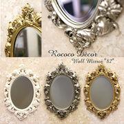 【Rococo Decor】とっても可愛らしいデザイン♪ロココデコウォールミラー82♪