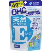 DHC 天然ビタミンE(大豆) 60日分 60粒入