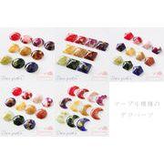 単価74円♪マーブル模様が可愛いデコパーツ♪5種類♪10色♪11色/べっこう/マーブル