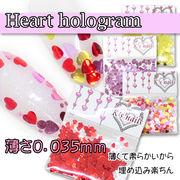 【バレンタインに】ハート型 ホログラム【薄い高品質】 ネイル レジン封入パーツ