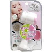 透明肌 ダブル洗顔ブラシ 1個入