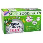 新谷酵素 夜遅いごはんでも SUPERFOOD GREEN  6粒×30包(10~30日分)