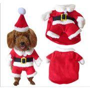 ★クリスマス人気犬服★ペットの大変身★犬服 クリスマス ★ ペット用品(XS-XXL)
