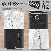 Glo(グロー)対応デコシール【大理石】