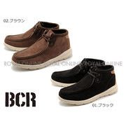 【BCR】 BC-423 軽量 ミッドカット カジュアルシューズ  全2色 メンズ