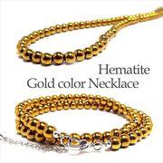 天然石 ネックレス へマタイト ゴールドカラー 磁気なし 《SION パワーストーン 天然石》