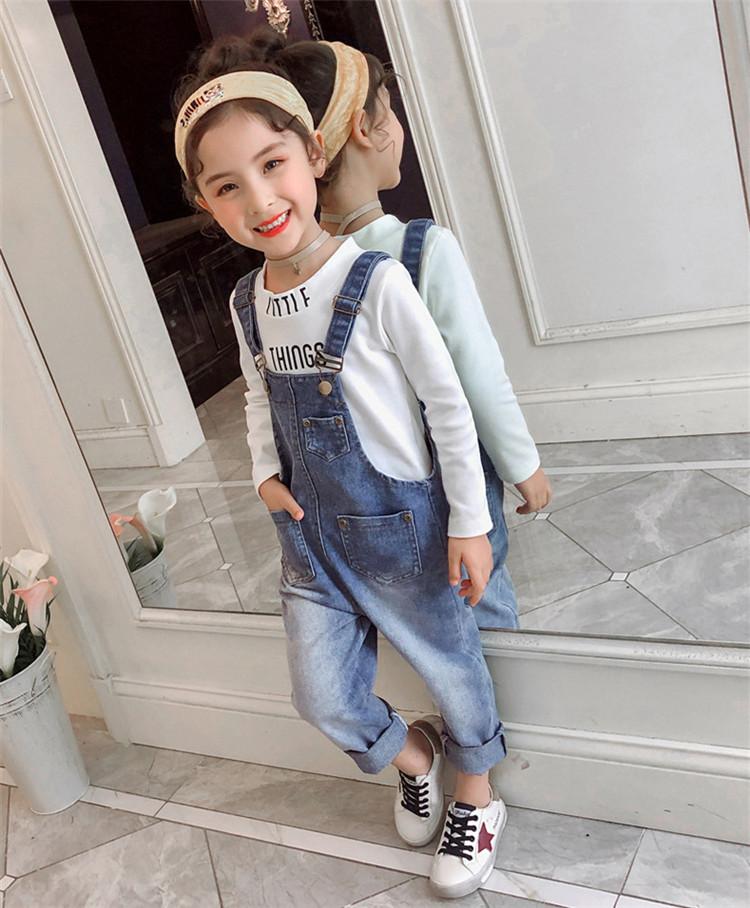 野田洋次郎 ファッション ズボン