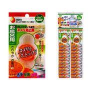 おふろ用オレンジの香り ヌメリ防止