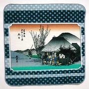 東海道五拾三次ハンドタオル 丸子・名物茶店
