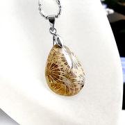 【自然の贈物】花柄サンゴ化石ペンダント(真鍮チェーン付き)