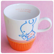 Shinzi Katoh DanDan mug [greeting]