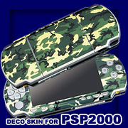 米軍迷彩リーフ◎PSP2000デコスキンシール (SONY PSP-2000専用)