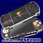 バッファロー◎PSP2000デコスキンシール (SONY PSP-2000専用)