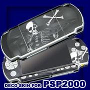 スカルII◎PSP2000デコスキンシール (SONY PSP-2000専用)