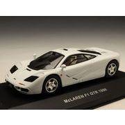 ixo/イクソ マクラーレン F1 GTR ロードカーホワイト
