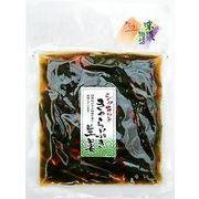 味菜物語 きゃらぶき生姜(小) 150g