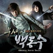 韓国音楽 「武士ペク・ドンス」O.S.T : (2CD)