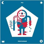 韓国音楽 Pia(ピア)5集 - Pentagram