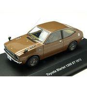 KBモデル(イクソ) トヨタ スターレット 1200ST 1973 ブラウンメタリック