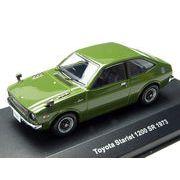 KBモデル(イクソ) トヨタ スターレット 1200SR 1973 ブラックオリーブ
