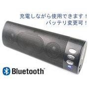 Bluetooth ヘッドセット 携帯電話 スマートフォン 高音質■Bluetoothミニスピーカー■通話可iphone ipad