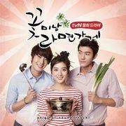 韓国音楽 チョン・イル主演のドラマ「イケメンラーメン屋」O.S.T CD1