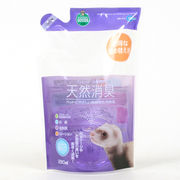 フェレットの消臭剤「天然消臭フェレット・小動物用 詰替」