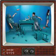韓国音楽 スンザとチュンヒ 1集 - 同時上映(予約 発売日:2012.01.17以後)