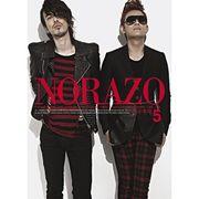 韓国音楽 Norazo(ノラゾ)5集 - 全国制覇