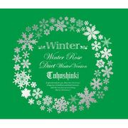 (韓国版)韓国音楽 東方神起 - Winter ~Winter Rose/Duet -winter ver.-~(CD)