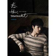 韓国音楽 ユン・ハン 2集 - For This Moment