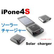 iPhone4S専用USBソーラー両用チャージャー■1100mAh