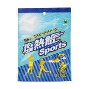 ミドリ安全・水分補給サポートキャンディ 塩熱飴スポーツ/ 日本製  sangost