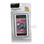 iPhone4S/4用アームホルダー (ホワイト)