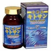 水溶性キトサン/ミナミヘルシーフーズ