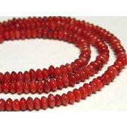 珊瑚(染色) 連販売 真紅 ボタン 約3×2mm